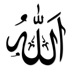 allah_symbol